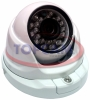 MXC CD-202974 CAMARA HD TIPO DOMO VANDALPROOF IR 4.0MP 1-2.5 CMOS 3,6MM