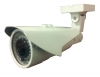 MXC CR-202980 CAMARA DE SEGURIDAD EXTERIOR HD AHD 4.0MP 1-4 CMOS IR 40M 2.8 a 12MM